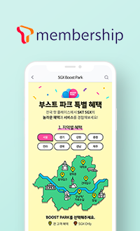 Mobile 오픈